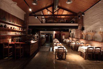 Restaurant Ferreruela